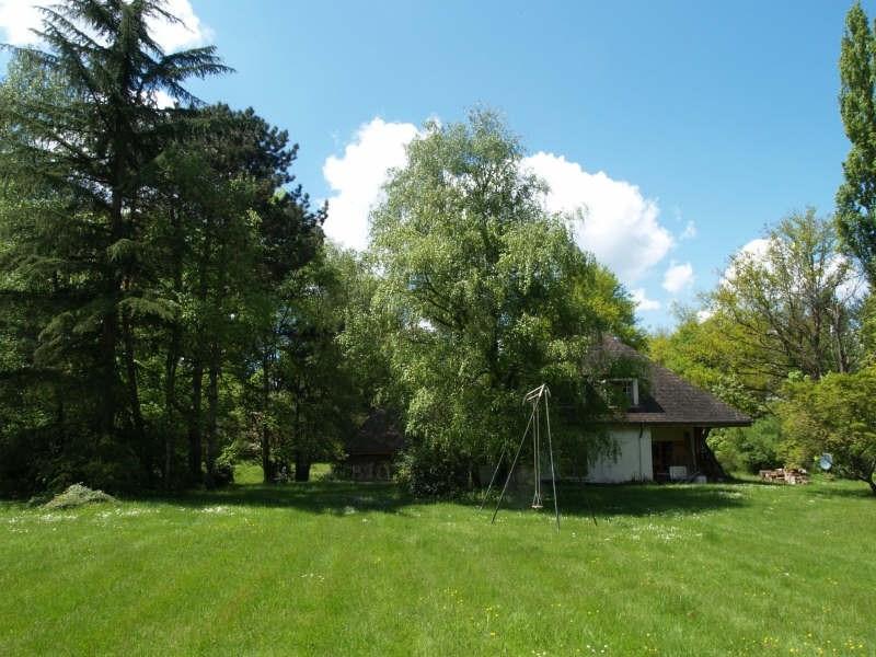 Vente maison / villa Avermes 300000€ - Photo 5