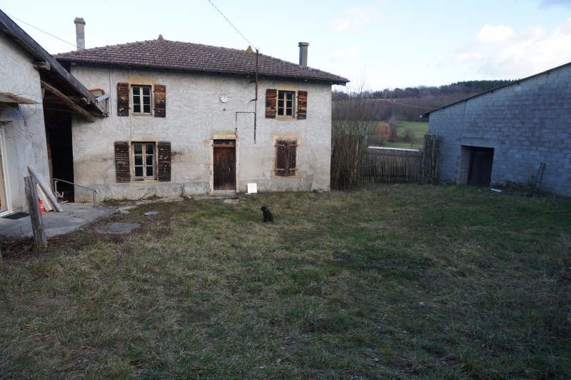 Revenda casa Cour et buis 159000€ - Fotografia 1