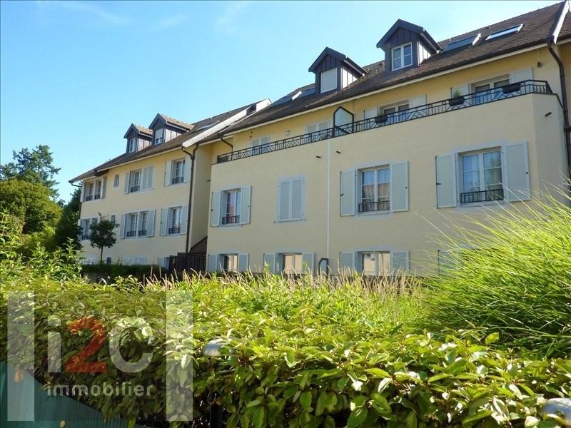 Sale apartment Ferney voltaire 479000€ - Picture 1