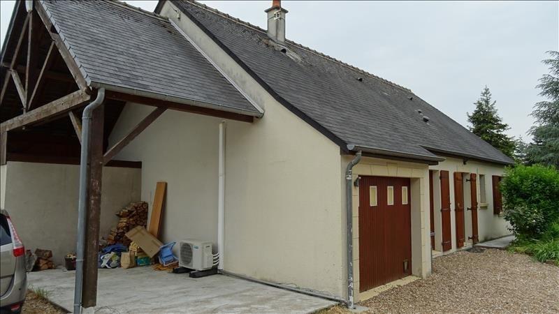 Vente maison / villa Athee sur cher 237000€ - Photo 3