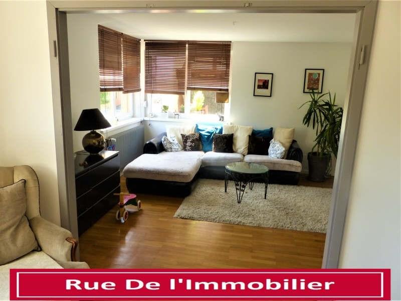 Vente maison / villa Wintershouse 243500€ - Photo 3