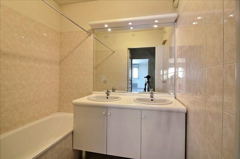 Vente appartement Villefranche sur saone 149000€ - Photo 3