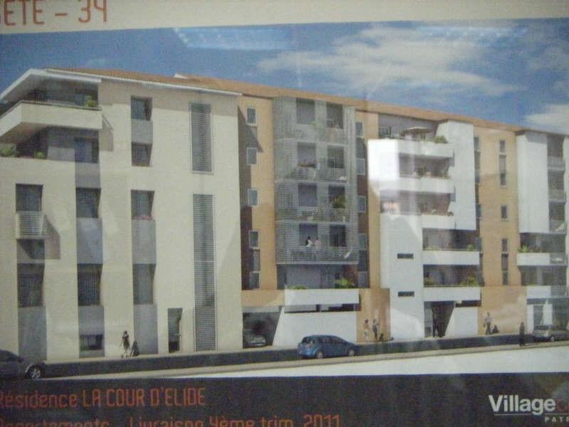 Location appartement Sete 538€ CC - Photo 1