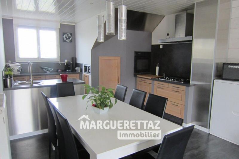 Vente appartement Saint-pierre-en-faucigny 267000€ - Photo 1