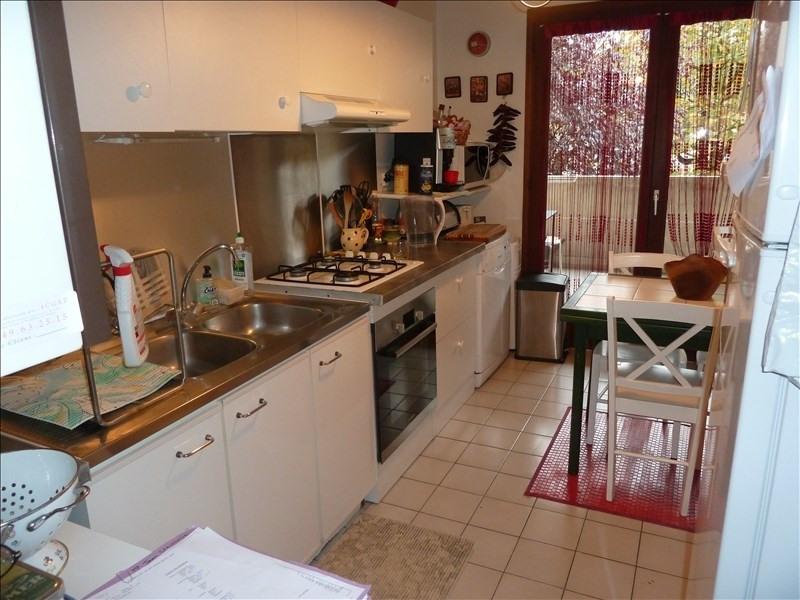 Location appartement Le raincy 1370€ CC - Photo 4
