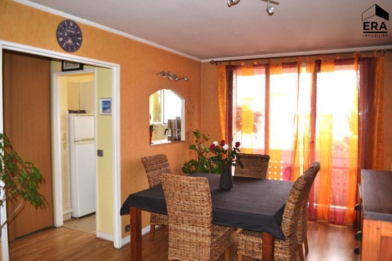 Vente appartement 3 pièces RosnysousBois  appartement