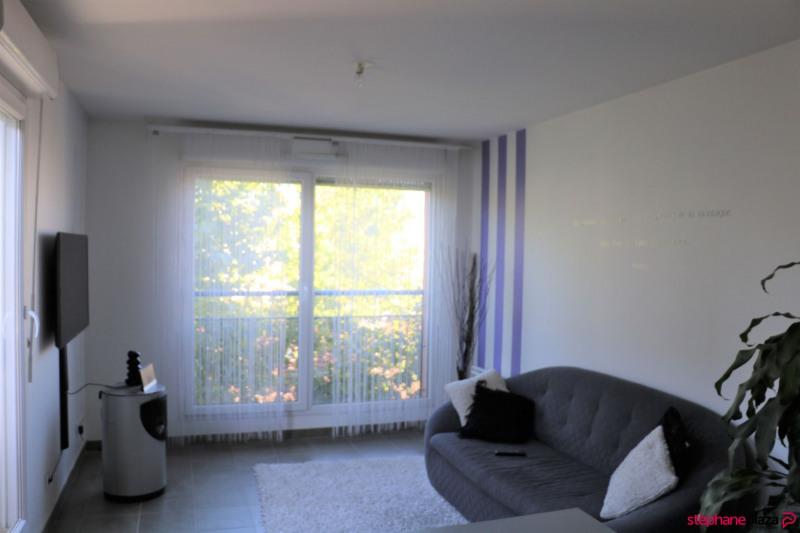Vente appartement Vaulx en velin 148000€ - Photo 2