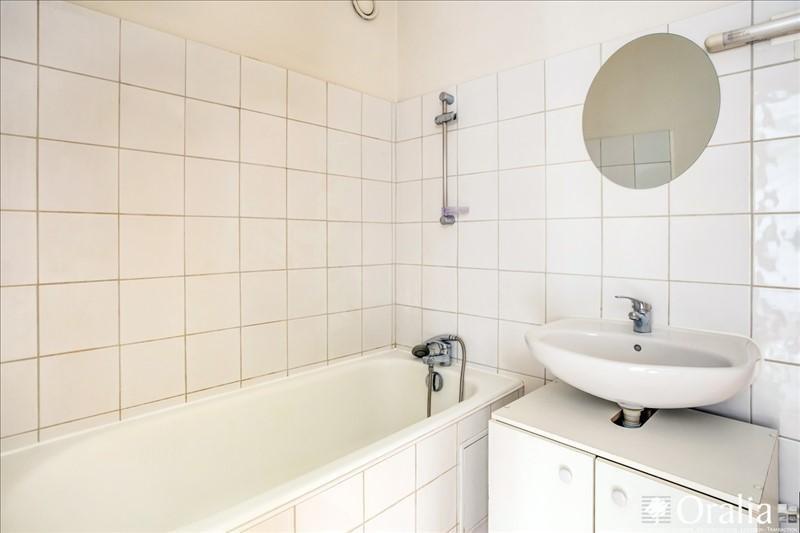 Vente appartement Villeurbanne 238000€ - Photo 5