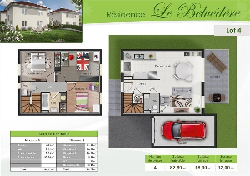 Vente maison / villa Bourgoin jallieu 228000€ - Photo 2