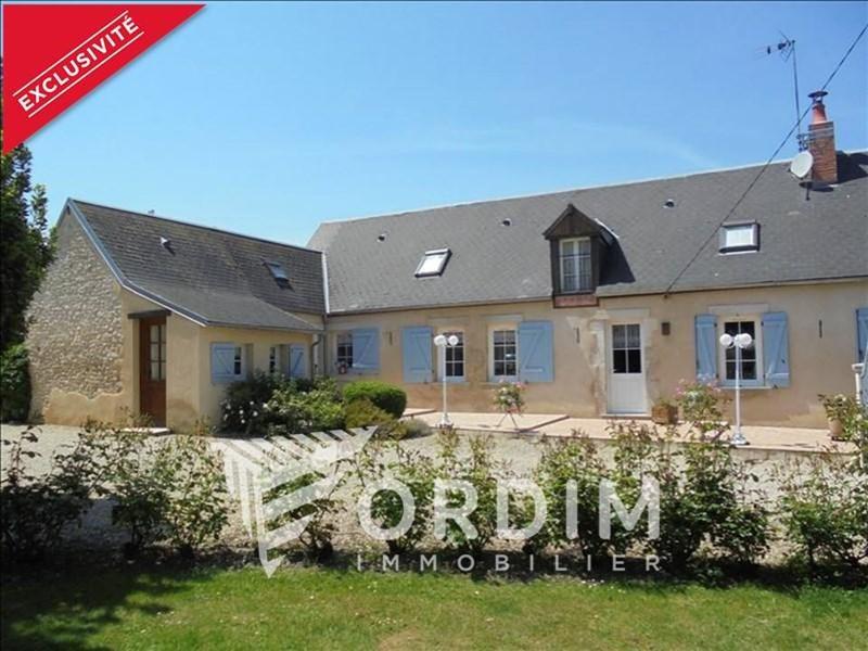 Sale house / villa Beaulieu sur loire 250000€ - Picture 1