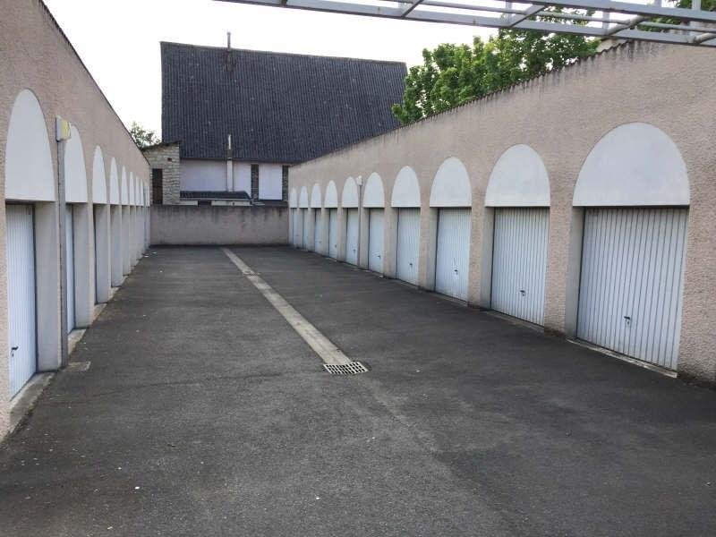 Sale apartment Argenteuil 155000€ - Picture 5