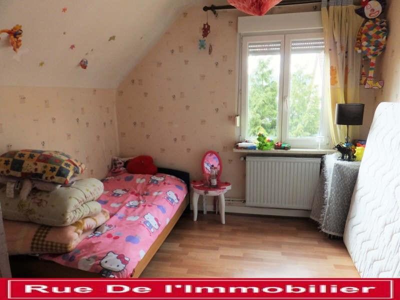 Vente maison / villa Niederbronn les bains 211500€ - Photo 6