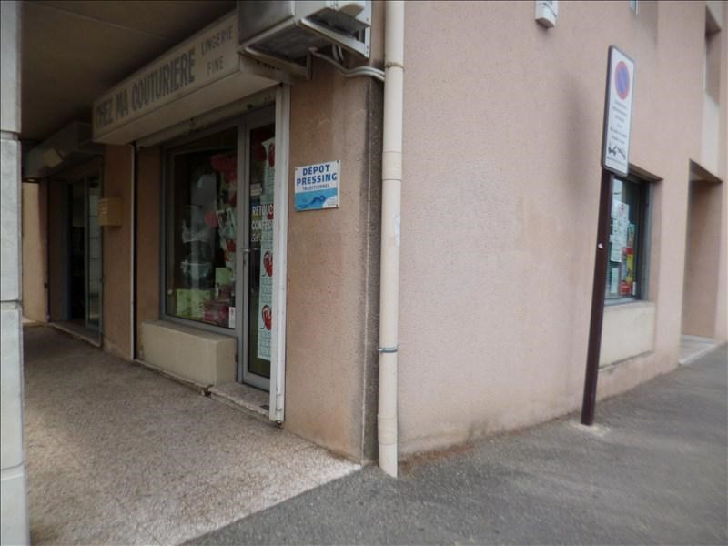 Vente local commercial Montfavet 62 000€ - Photo 1