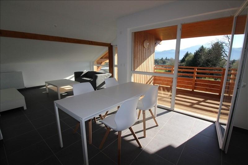 Vente appartement Cornier 259000€ - Photo 1