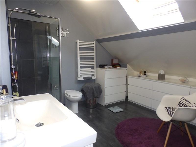 Vente maison / villa Yzeure 243000€ - Photo 6