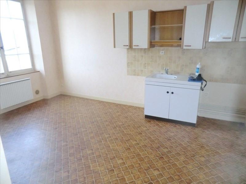 Vente appartement Fougeres 41400€ - Photo 1