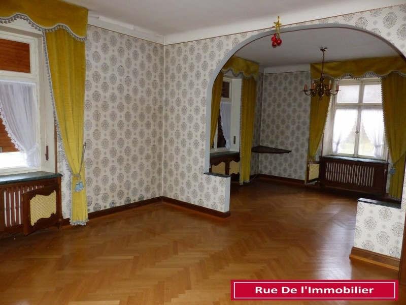Produit d'investissement immeuble Garrebourg 151200€ - Photo 1