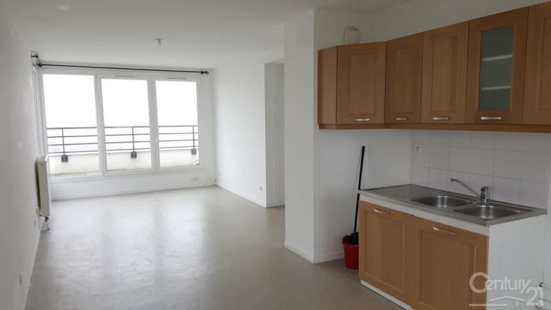 Locação apartamento Herouville st clair 765€ CC - Fotografia 2