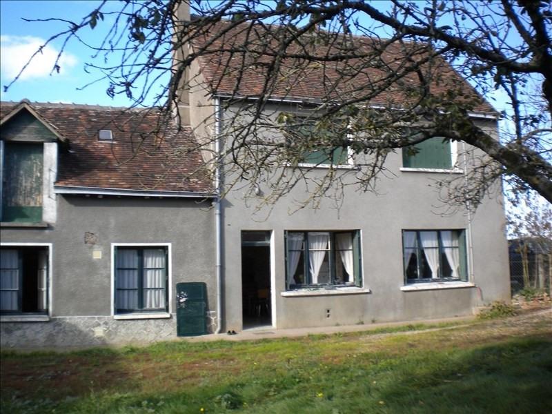 Vente maison / villa Vendome 71000€ - Photo 10