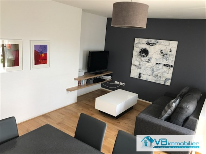 Vente appartement Athis mons 275000€ - Photo 1