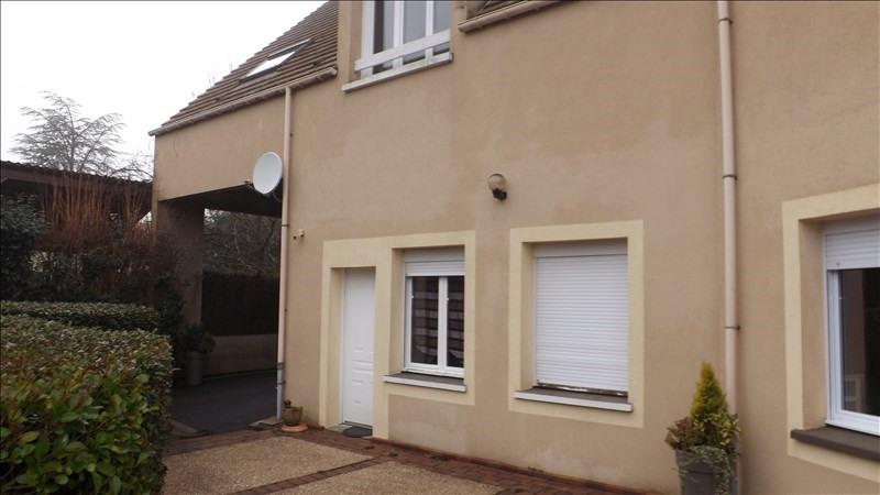 Location appartement Meaux 720€ CC - Photo 1