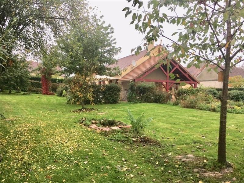 Vente maison / villa La ferte sous jouarre 263000€ - Photo 8