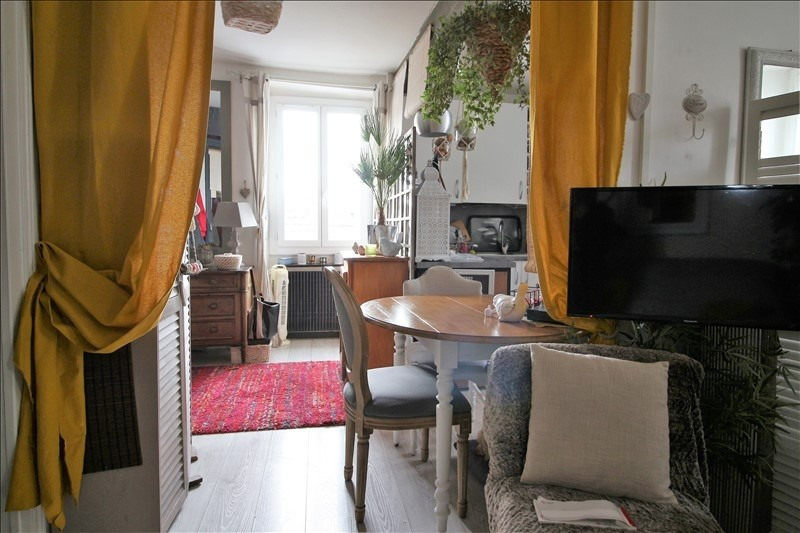 Vente appartement Gan 65800€ - Photo 1
