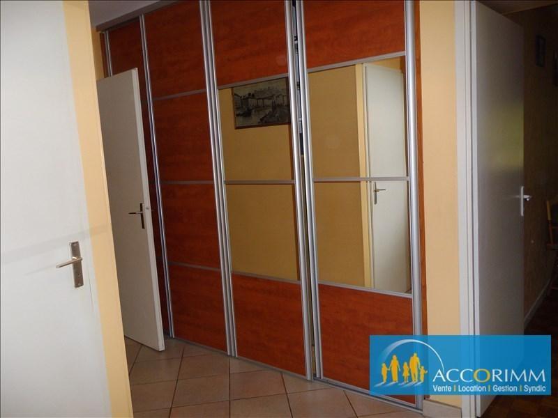Venta  apartamento Villeurbanne 250000€ - Fotografía 8