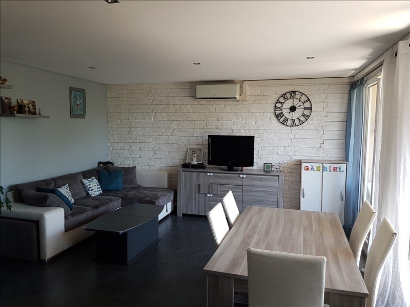 Sale apartment Ecully 200000€ - Picture 1