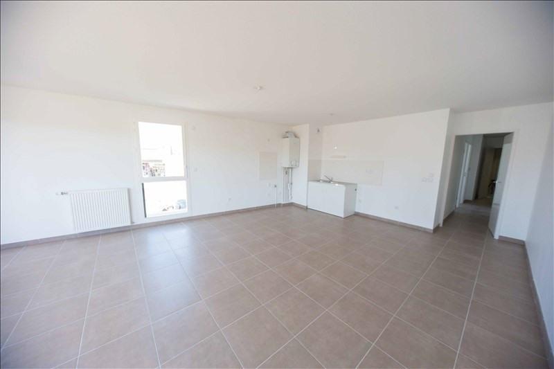 Vente appartement Blagnac 228000€ - Photo 4