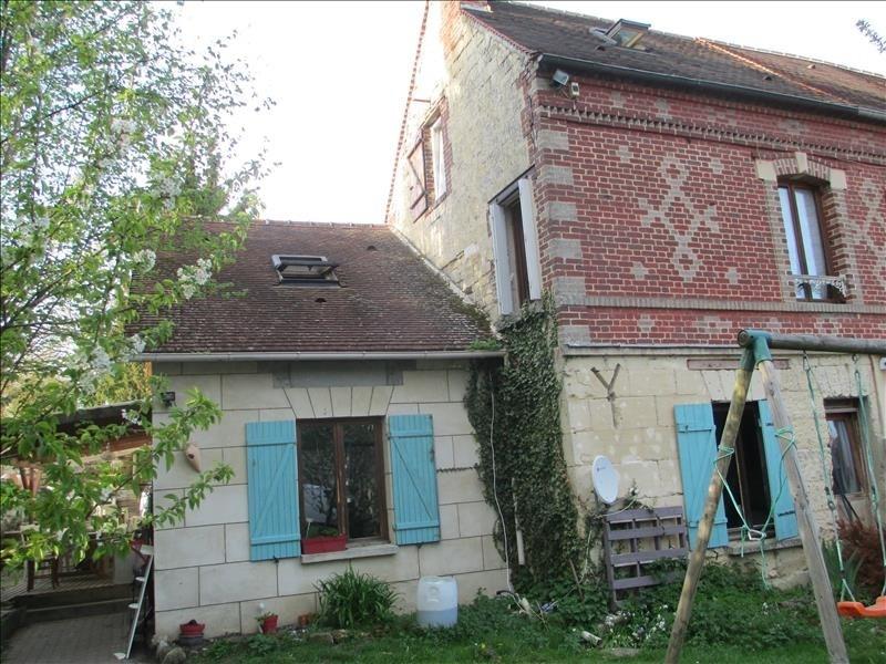 Vente maison / villa Cires les mello 210000€ - Photo 1