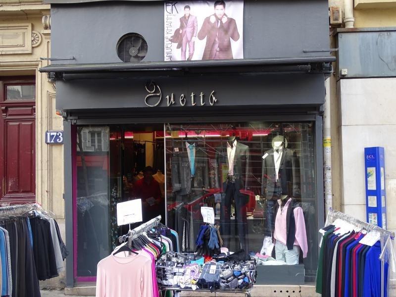 Vente fonds de commerce boutique Paris 16ème 56000€ - Photo 1