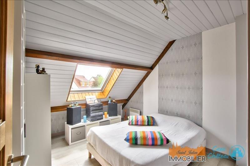 Vendita casa Ifs 249200€ - Fotografia 3
