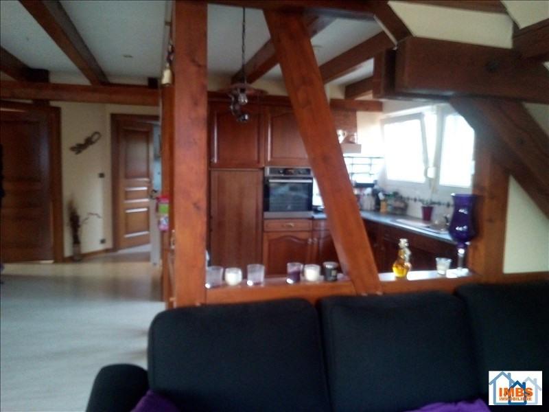 Location appartement Berstett 600€ CC - Photo 4