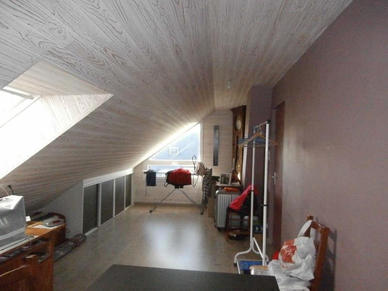 Vente maison / villa Lannion 240005€ - Photo 8