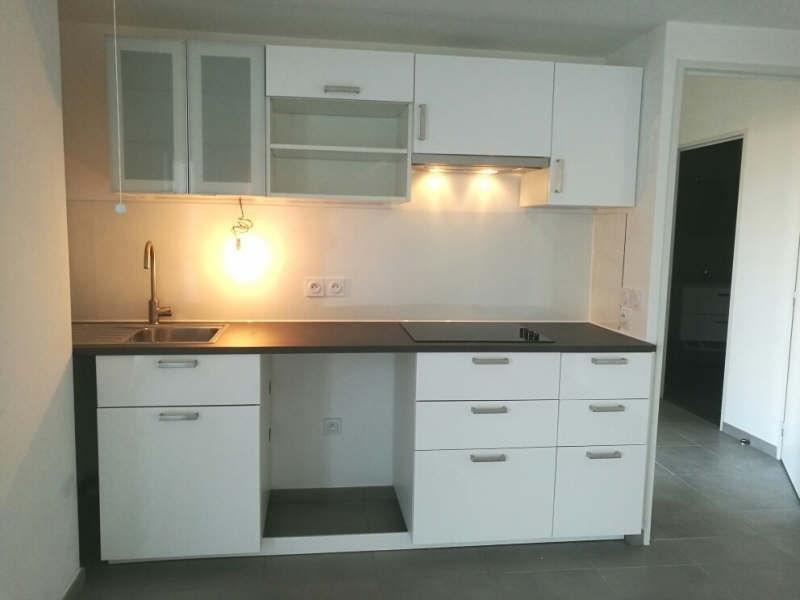 Location appartement Villeurbanne 874€cc - Photo 1