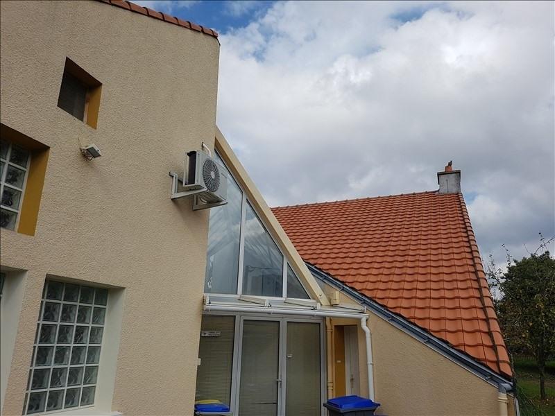 Location local commercial Reze 1000€ HT/HC - Photo 6