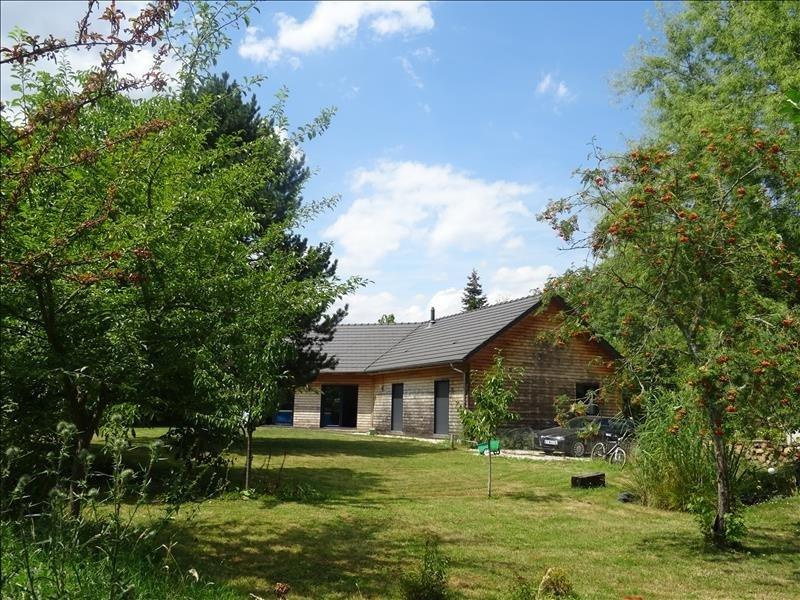 Sale house / villa La villeneuve-au-chene 229500€ - Picture 5