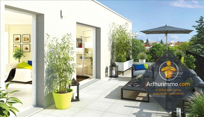 Produit d'investissement appartement Vaulx en velin 158104€ - Photo 2