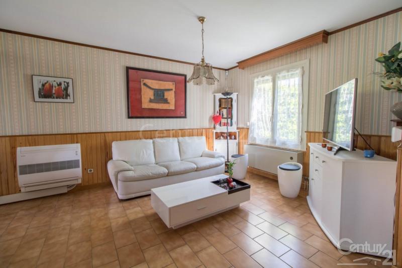 Vente maison / villa Toulouse 224500€ - Photo 6