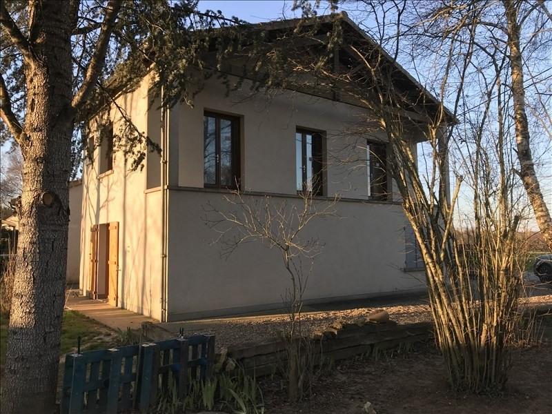 Vente maison / villa Bignoux 241500€ - Photo 2