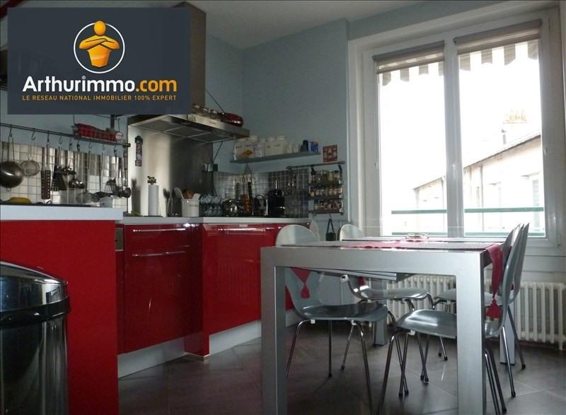 Sale apartment Roanne 149000€ - Picture 3