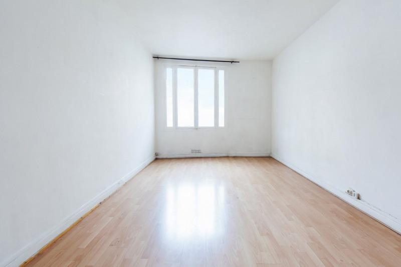 Vente appartement Paris 18ème 195000€ - Photo 2