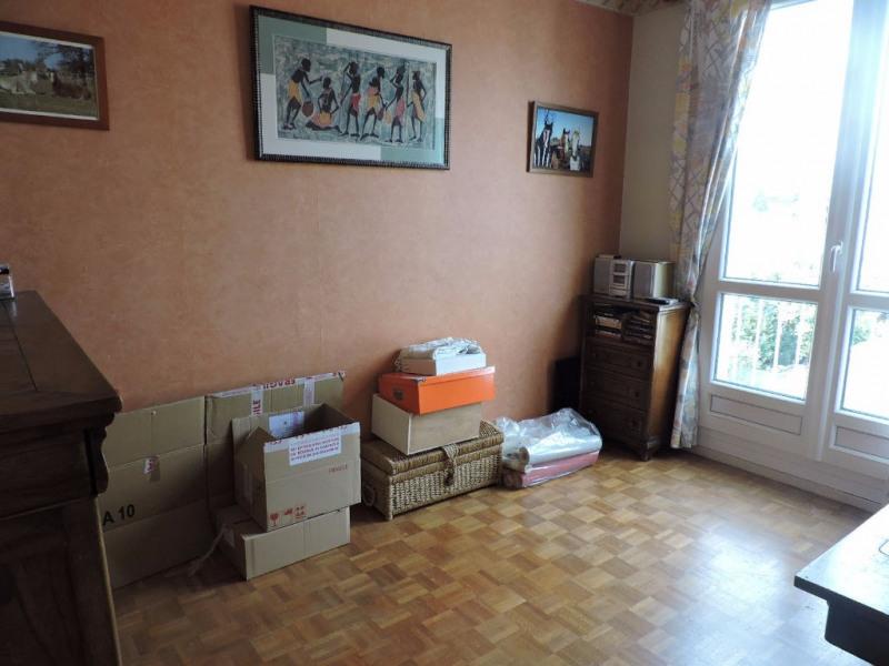 Vente appartement Limoges 59130€ - Photo 5