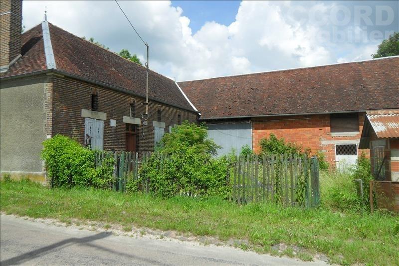 Vente maison / villa Montigny les monts 81500€ - Photo 1
