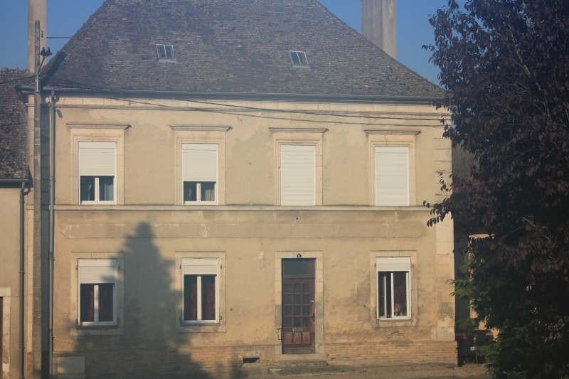 Vente maison / villa St vincent des près 57000€ - Photo 7