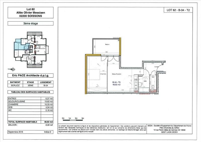 Produit d'investissement appartement Soissons 113000€ - Photo 1