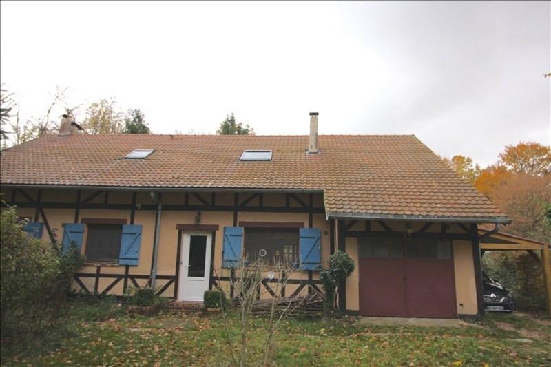 Vente maison / villa Conches en ouche 195000€ - Photo 4
