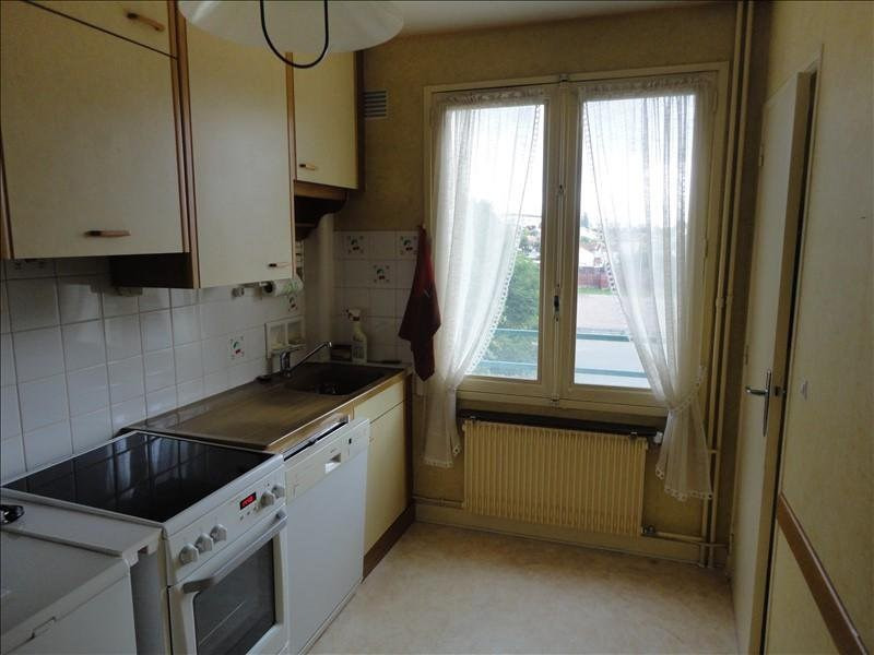 Sale apartment Limoges 53 499€ - Picture 3
