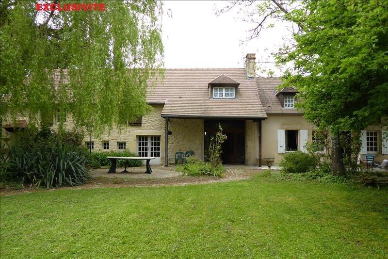 Vente maison / villa Cuffy 262000€ - Photo 5